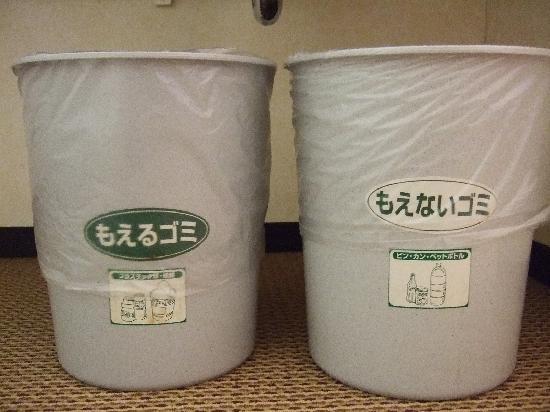 Vessel hotel Fukuoka Kaizuka: separate your trash!