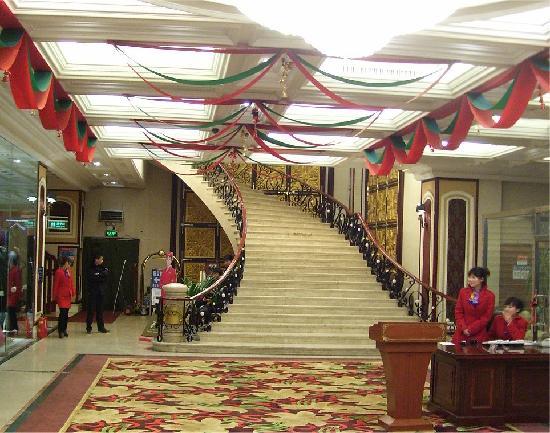 Diaobingshan, China: Hotel lobby