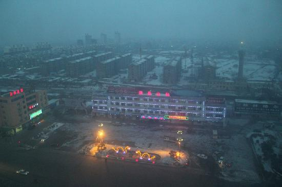 Diaobingshan, China: View of the station from the hotel