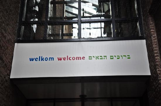 Musée historique juif : Welcome sign to museum