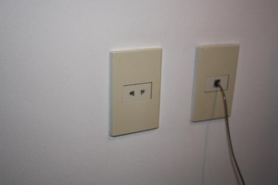 Hotel Palmas Del Sol: switch /interruptor