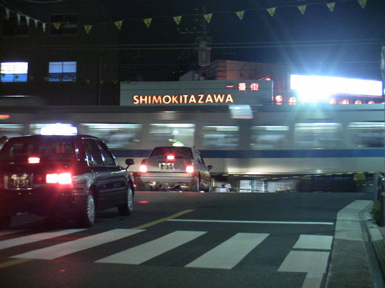 Shimokitazawa: Entering from the North end