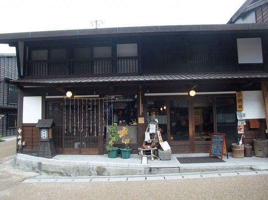 Kiso-machi, Giappone: 建物