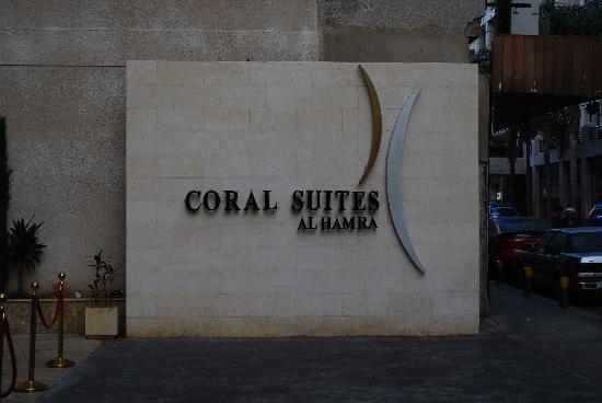 Coral Beirut Al Hamra Hotel: Hotel