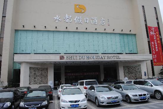 Shuidu Hotel