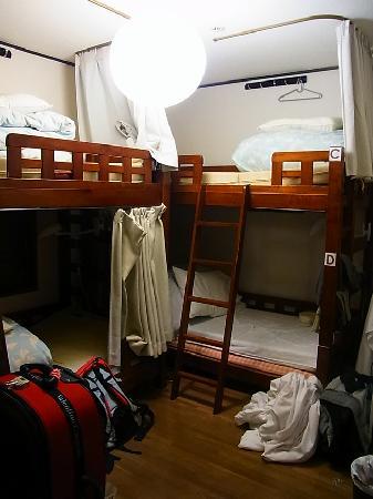Tour Club : 兩次投宿都剛好睡在C床