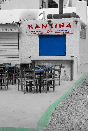 Hotel Rivari: cantina centre kamari