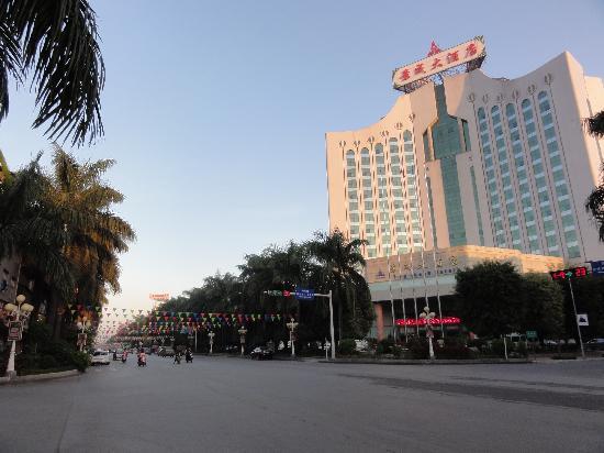 Jingcheng Hotel: ホテル外観