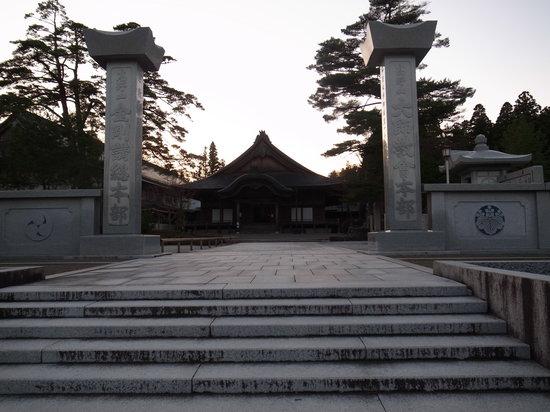 Koyasan Daishi Kyokai
