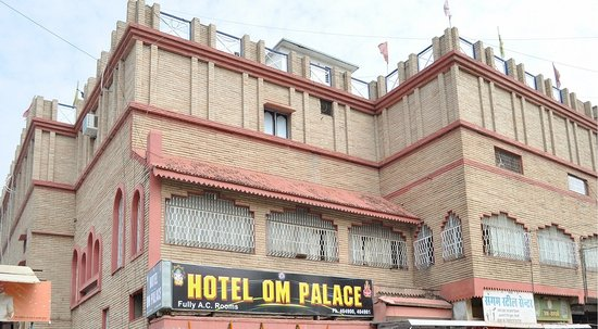 Satna, Indie: Hotel Om Palace
