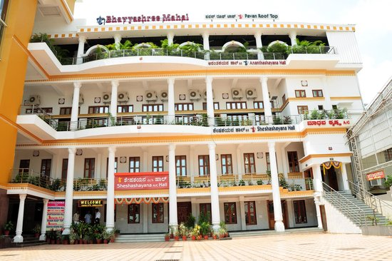Kediyoor Hotel Updated 2017 Prices Reviews Udupi Karnataka Tripadvisor