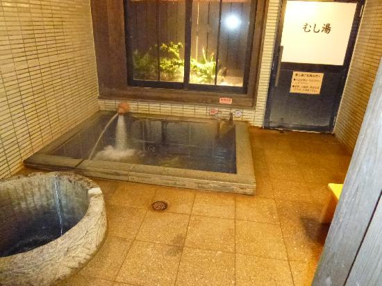 Beppu, Japon : Uchi Yu (Undercover Bath) Family Bath