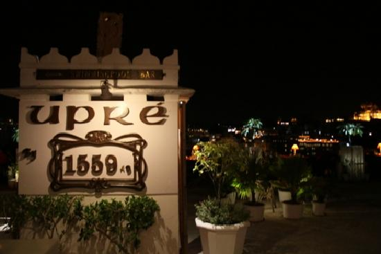 Upre: entrance to the restaurant