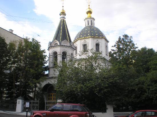 Arbat House Hotel: Church near the hotel