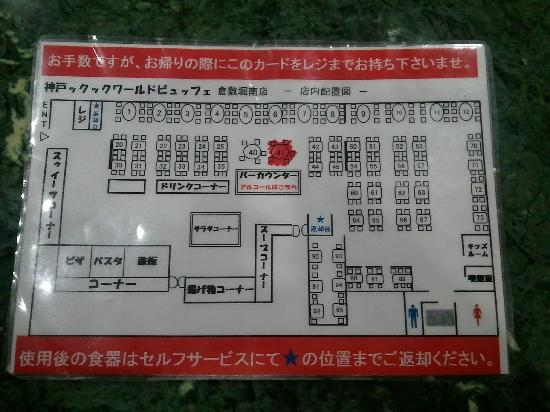 World Buffet Kurashiki Horinan: 店内MAP