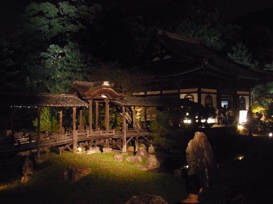 Kodai-ji Temple: 高台寺