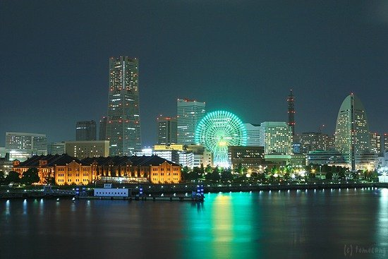 Yokohama, Giappone: 横浜港大さん橋 国際客船ターミナル