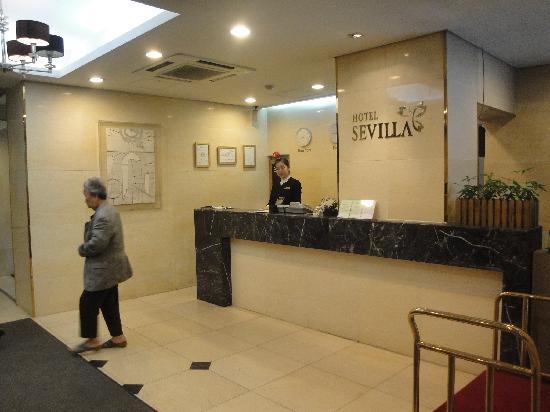 Sevilla Incheon Airport: Hotel lobby
