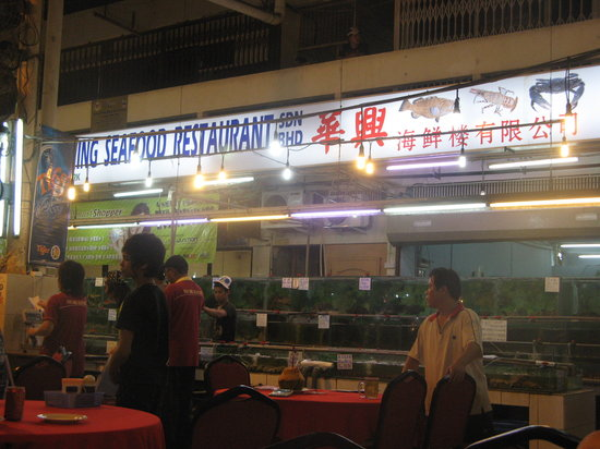 Hua Hing Seafood Restaurant: Hua Hin