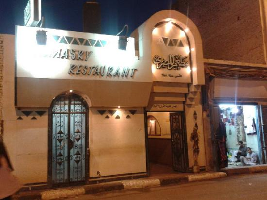 El Masry: Al Masry Restaurant
