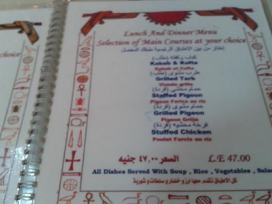 El Masry: inside the restaurant