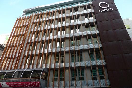 โรงแรมเมโทร: Small & cosy hotel