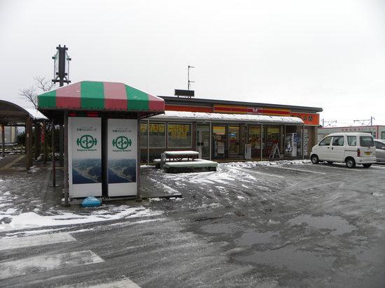 Echigoichiburi no Seki Michi-no-Eki