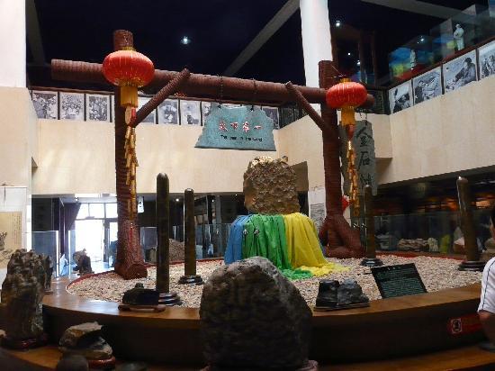 Jinshitan Geological Museum : 何が天下第一なのか不明でした