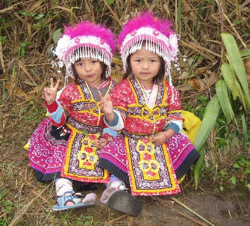Phu Chi Fa Forest Park: Lanna Children 01
