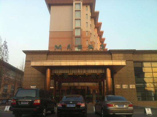 Dalian Nationalities University Training Center Hotel