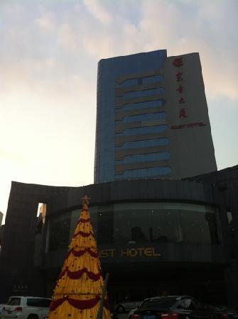 East Hotel: 外観