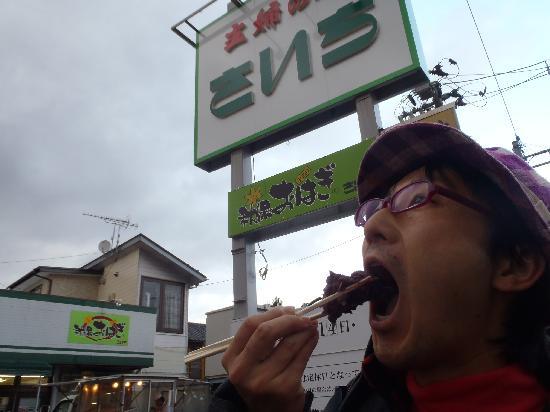 Shufu no Mise Saichi : 看板