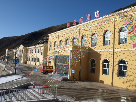 Chongli County, Kina: Hotel at Ski Resort
