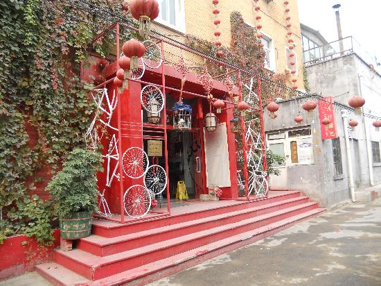 Beijing Hutong Culture Inn: The front