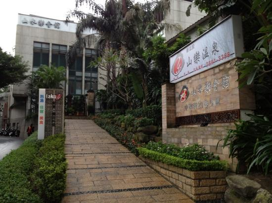 Shan Yue Hotspring Hotel Taipei : Walkway leading to the hotel.