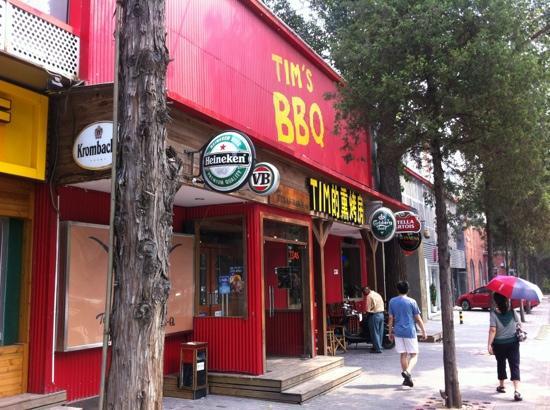 Tim's Texas Bar-B-Q: easy to spot Tim's