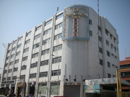 Macau Masters Hotel: ホテルの外観