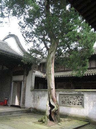 Sizhai Village