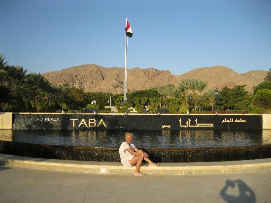 Movenpick Resort Taba : ТАБА - уникальное место!