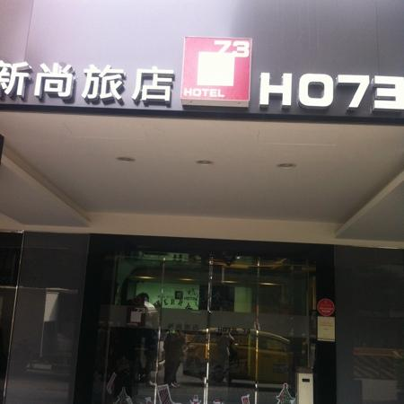 Hotel 73: Awesome hotel, must come again