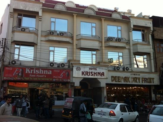 Hotel Krishna: Front side