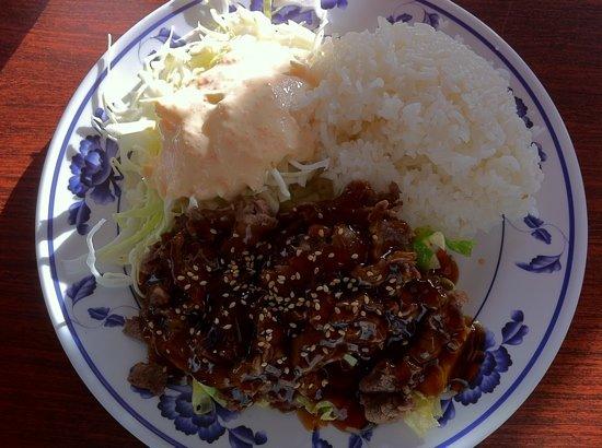 Kazoku Teriyaki & More: beef teriyaki plate