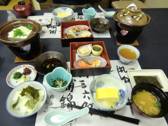 كيوتو واتازن ريوكان: Japanese breakfast