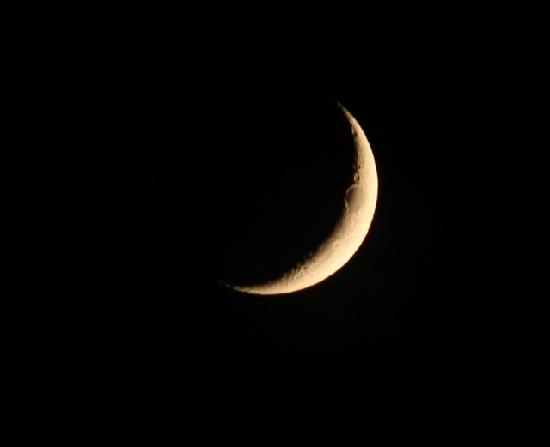 Crescent Moon Inn: A view of the crescent moon from the roof of the inn!