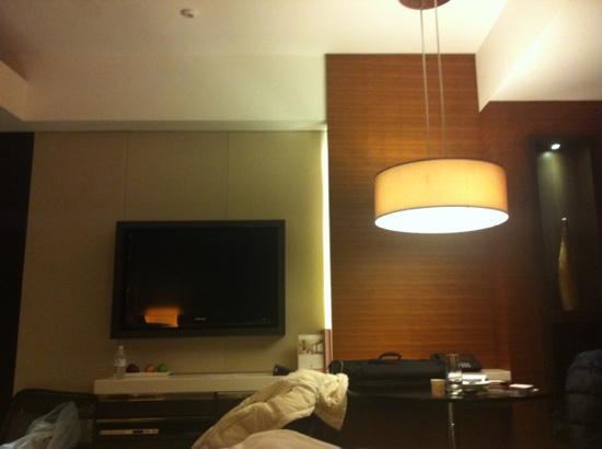 The Langham Shanghai Xintiandi: hotel