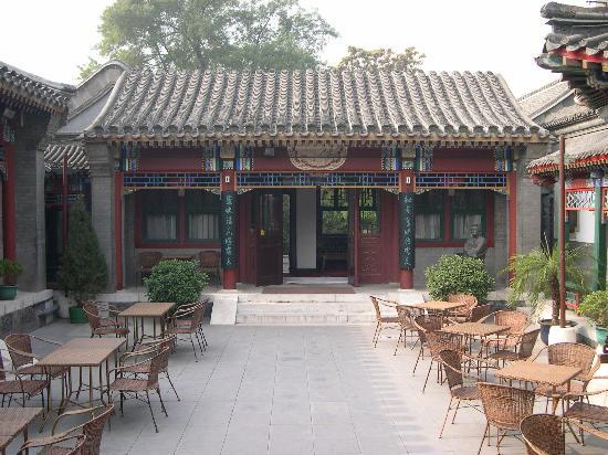 Lusongyuan Hotel: cour intérieure