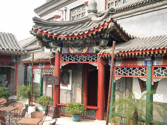 Lusongyuan Hotel: restaurant de l'hotel
