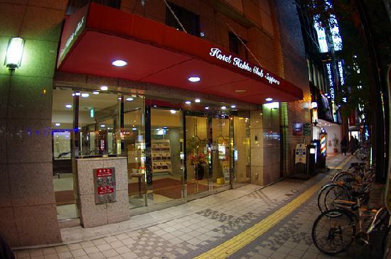Hotel Hokke Club Sapporo Entrance