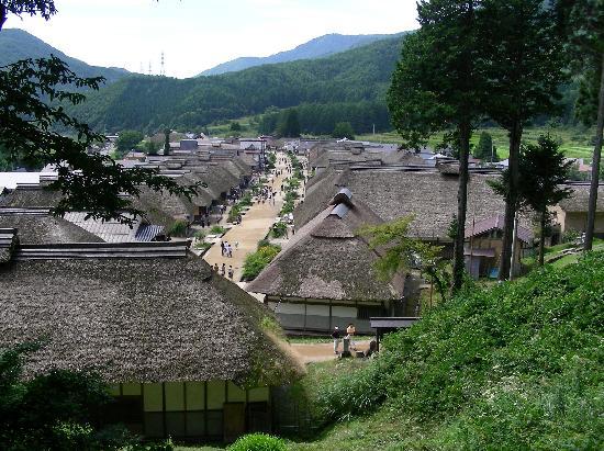 Ouchijuku: 集落全景