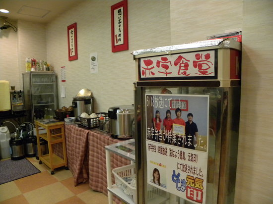 Restaurant Akaji Shokudo: ・・・どう解釈しましょう・・・